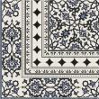 Текстура плитки Orly Deco Esquina 44.2x44.2