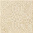 Текстура плитки Марке Белый Антэа 7.2x7.2