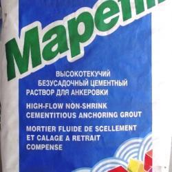 Строительная химия Mapefill  строительный раствор для анкеровки, мешок 25 кг