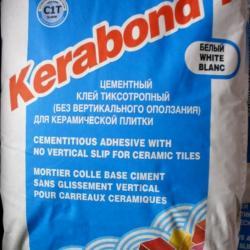 Строительная химия Kerabond-T White 25 kg клей для плитки