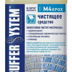 Строительная химия M4 epox, чистящее средство 1 л