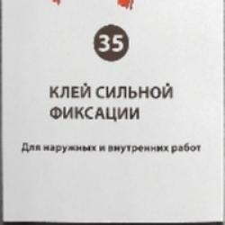 Строительная химия ТиМ №35 сильной фиксации для плитки и керамического гранита
