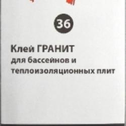 Строительная химия ТиМ №36 гранит для большого формата