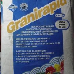 Строительная химия Granirapid  White part A 22,5 kg быстросхватывающийся клей для плитки и мозаики