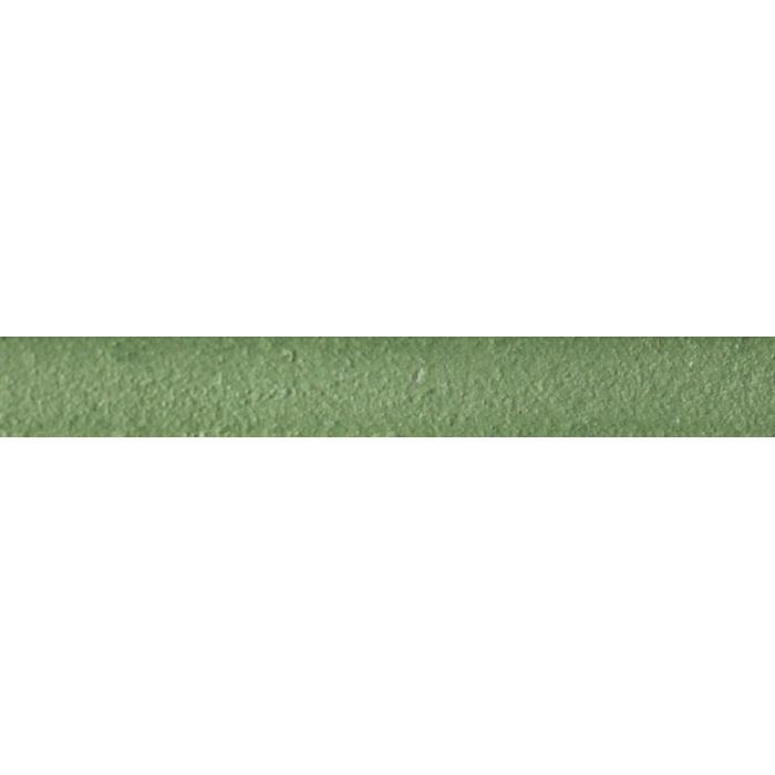 Строительная химия Ultracolor Plus 181 Verde Giada  2 kg