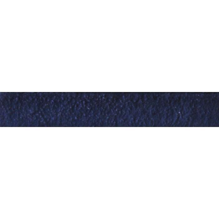 Строительная химия Ultracolor Plus 61 Granat 2 kg