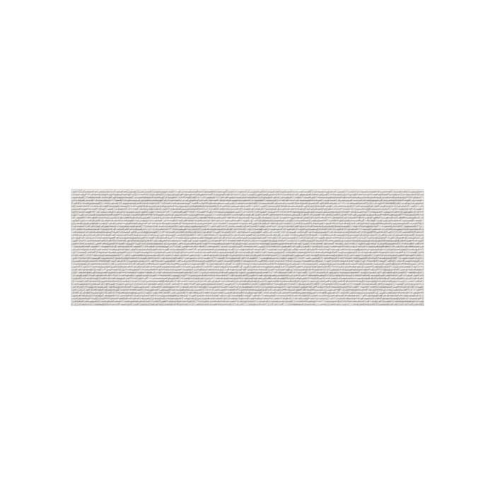 Текстура плитки Kiel Garbo Blanco 25х75