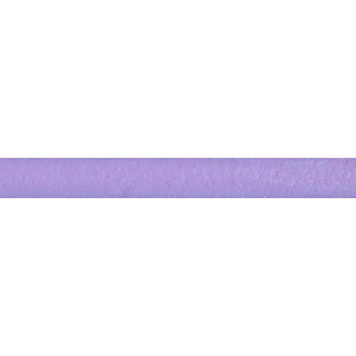 Строительная химия Ultracolor Plus 162 Viola  2 kg