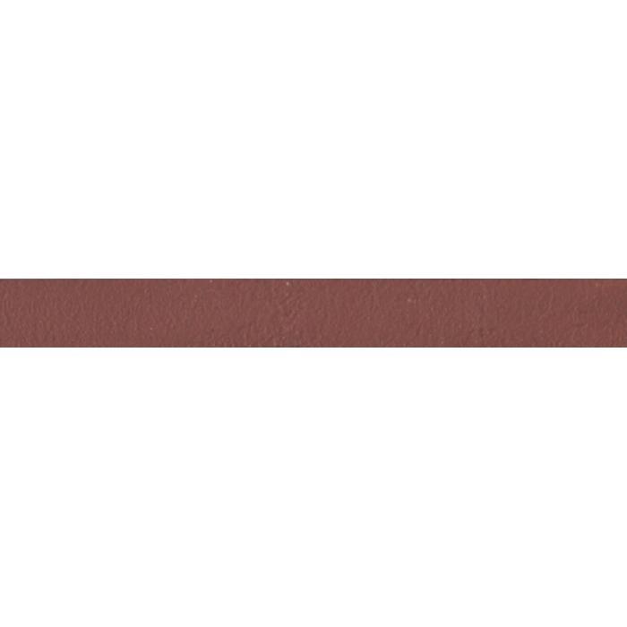 Строительная химия Ultracolor Plus 143 Terracotta 2 kg