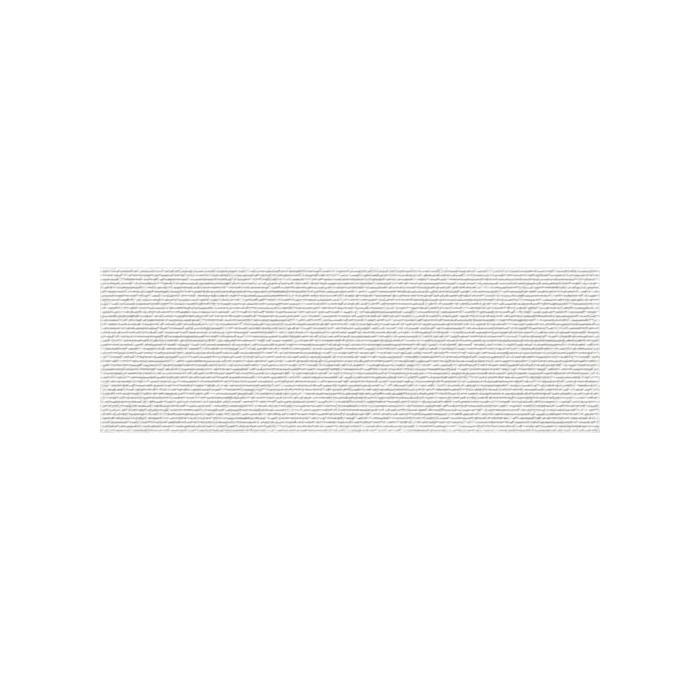 Текстура плитки Kiel Luxor Blanco 25х75