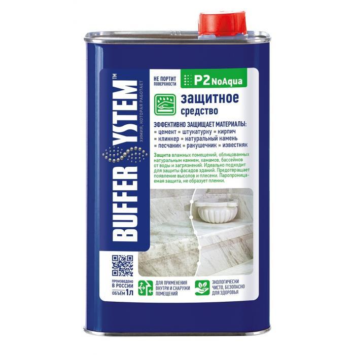 Строительная химия P2 No Aqua 1л, защитное средство от воды, гидрофобизатор