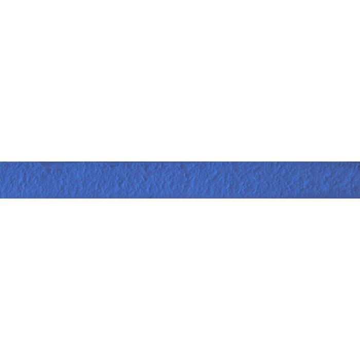 Строительная химия Ultracolor Plus 172 Blu Spazio 2 kg