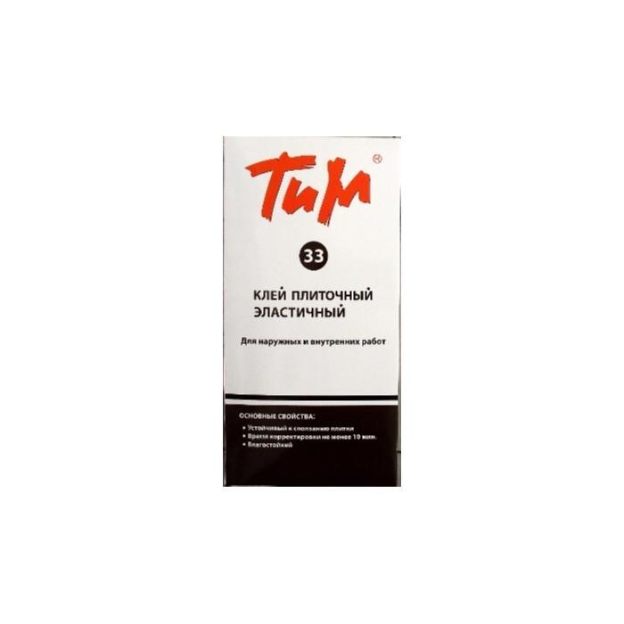 Строительная химия ТиМ №33 эластичный для керамической плитки