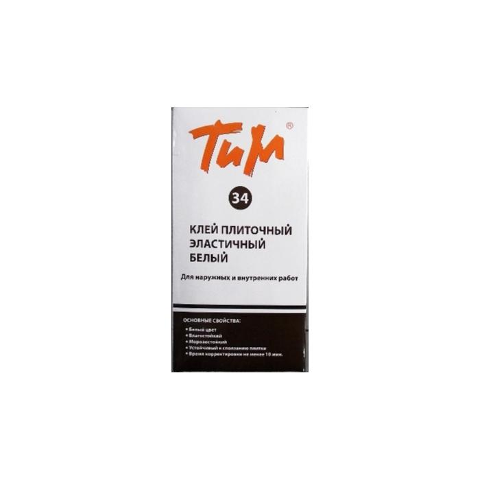 Строительная химия ТиМ №34 эластичный белый для керамической плитки