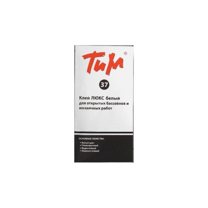 Строительная химия ТиМ №37 люкс белый для стеклянной мозаики, мрамора, гранита