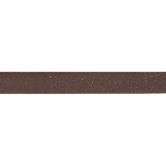 Строительная химия Ultracolor Plus 144 Cioccolato 2 kg