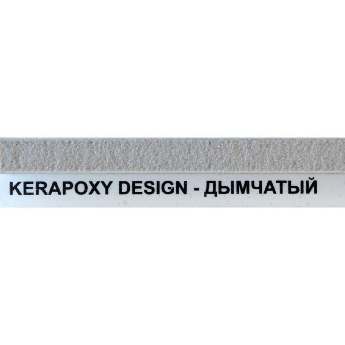 Строительная химия Kerapoxy Design 739 3 kg Дымчатый декоративный эпоксидный шовный заполнитель - 2