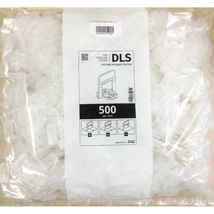 Картинка товара Основа DLS 500 шт