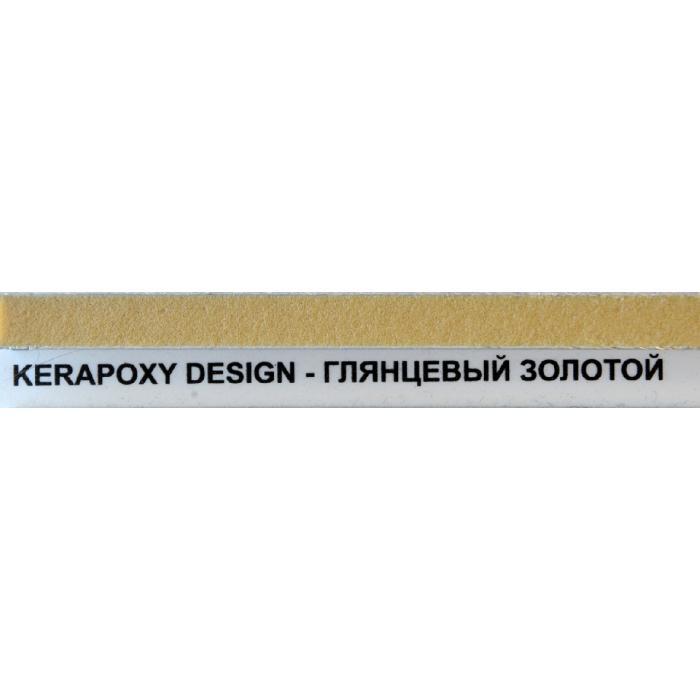 Строительная химия Kerapoxy Design 742 3 kg Золотой декоративный эпоксидный шовный заполнитель - 2