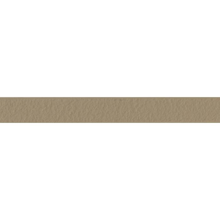 Строительная химия Ultracolor Plus 133 2 кг Песочный затирка для швов