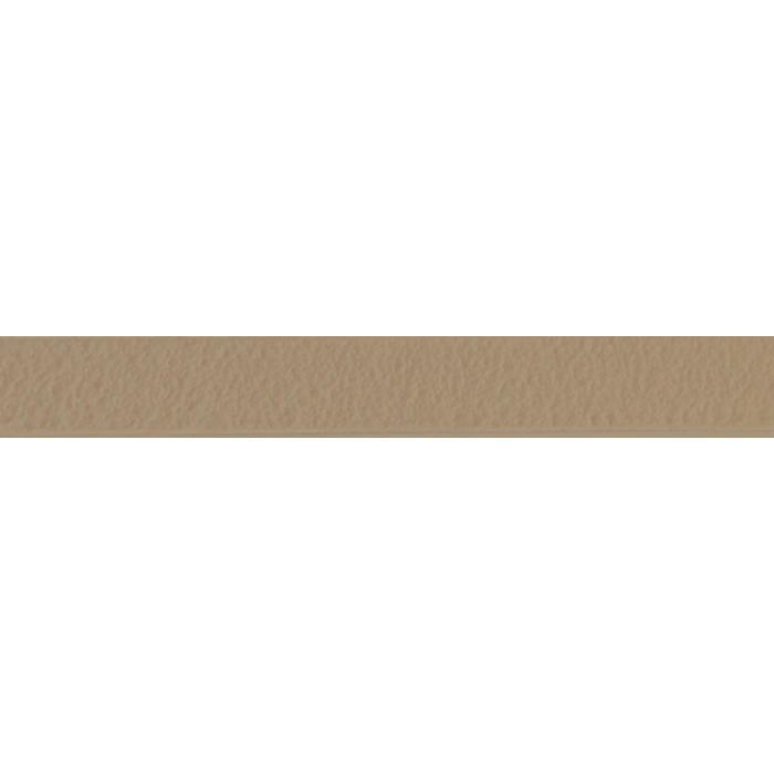 Строительная химия Ultracolor Plus 135 2 кг Золотистый песок затирка для швов
