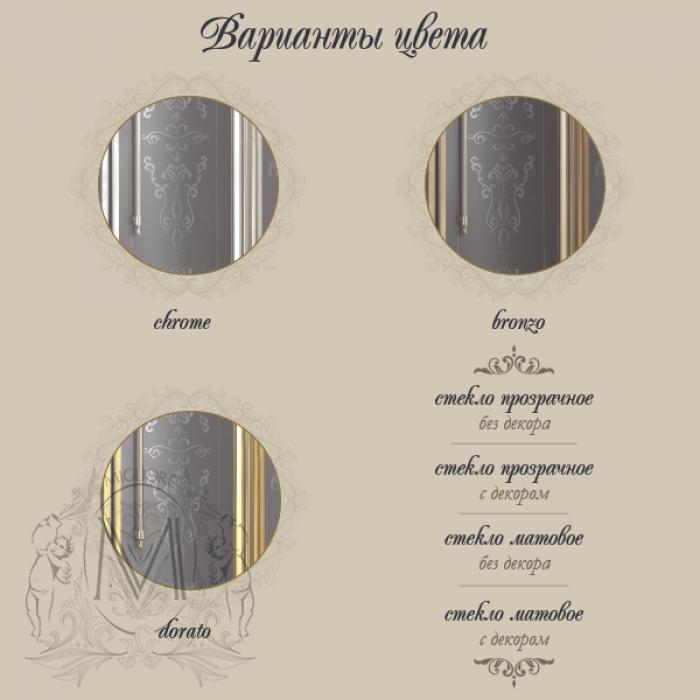 Интерьерные фото плитки из коллекции Diadema - 2