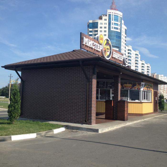 Фасад кафе Мистер Бургер