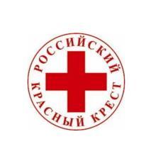 Краснодарская городская организация «Российское общество Красного Креста»