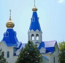 Приход Свято-Успенского Храма (пос. Джубга)